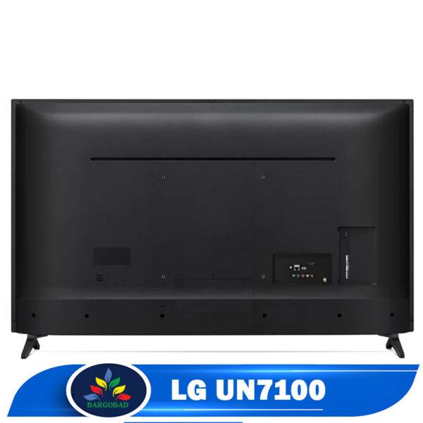نمای پشت تلویزیون ال جی UN7100