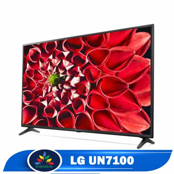 تلویزیون ال جی UN7100