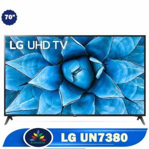 تلویزیون 70 اینچ ال جی UN7380