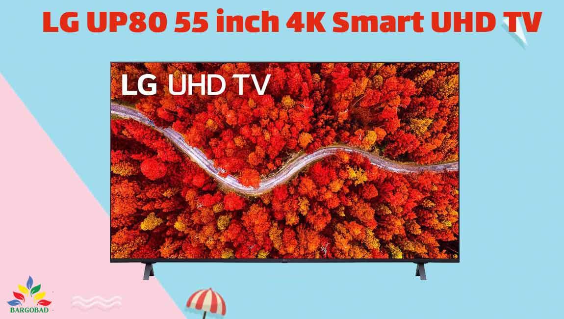 تلویزیون ال جی up8000