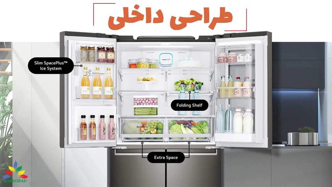طراحی داخلی یخچال x24