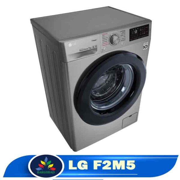 ماشین لباسشویی ال جی 2M5