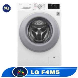 ماشین لباسشویی 9 کیلو ال جی M5