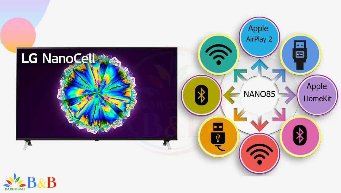 درگاه های ارتباطی تلویزیون 55 اینچ ال جی NANO85