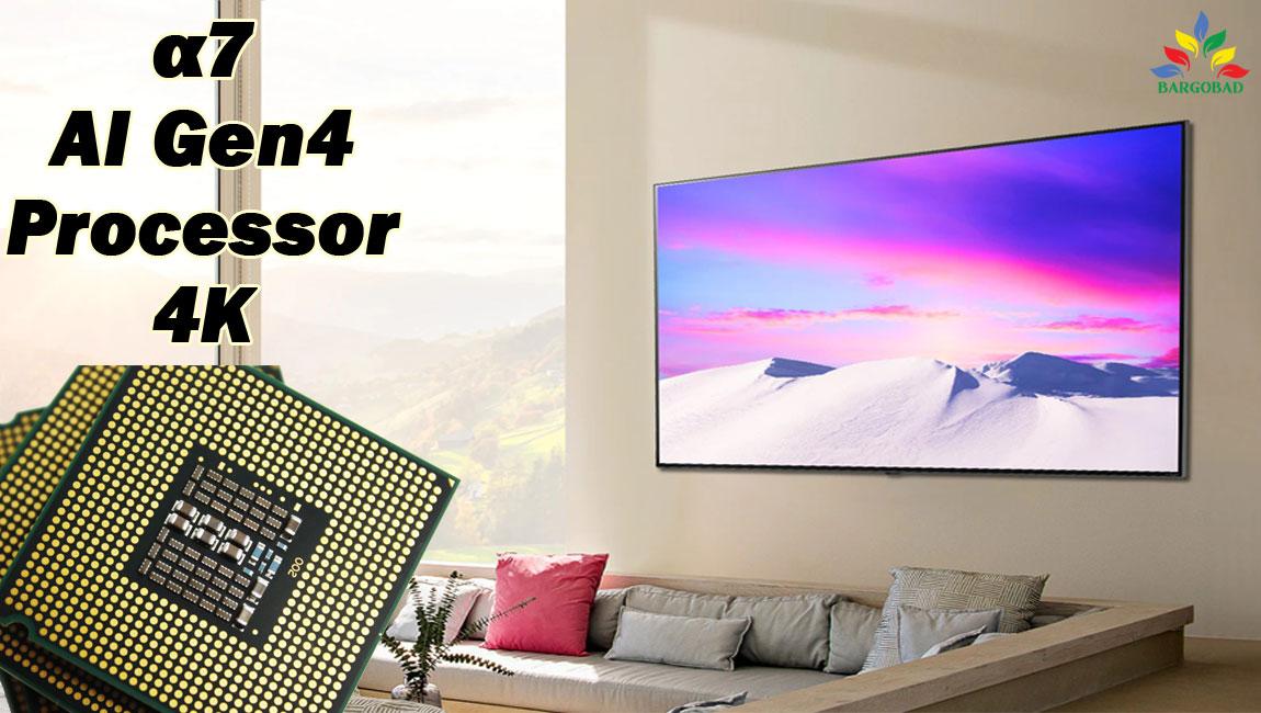 پردازنده ی تلویزیون ال جی NANO86