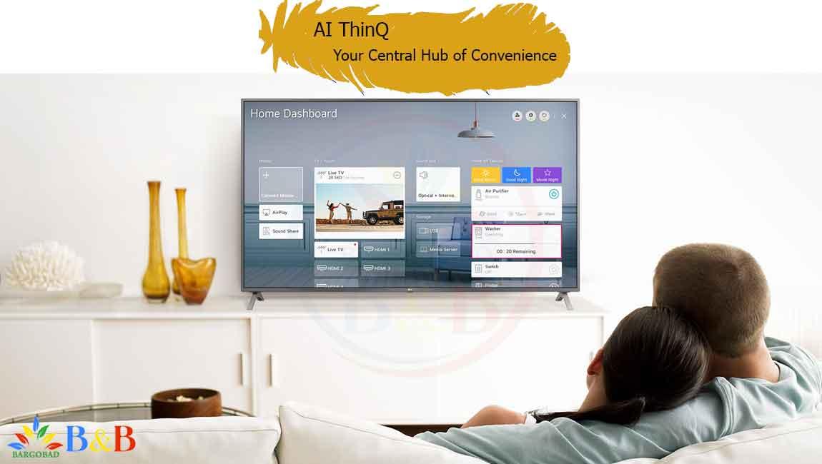 امکانات هوشمند در تلویزیون NANO86