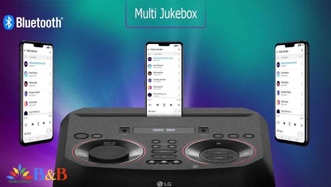 قابلیت کاربردی Multi Jukebox در ON5