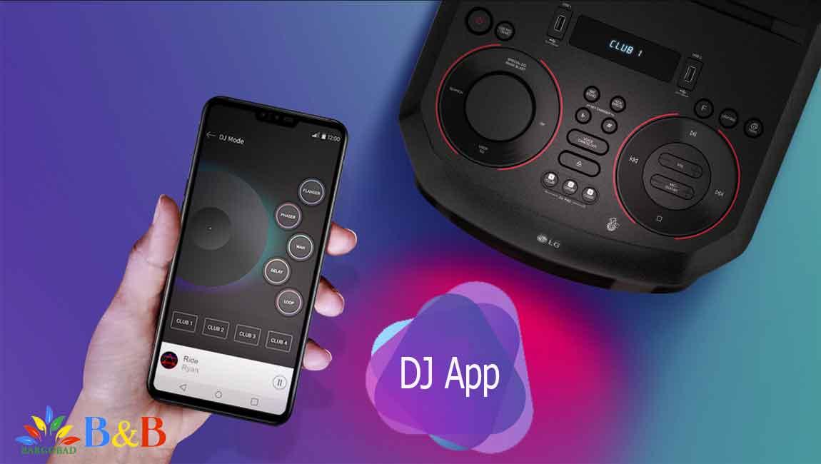 DJ PAD در سیستم صوتی ON5
