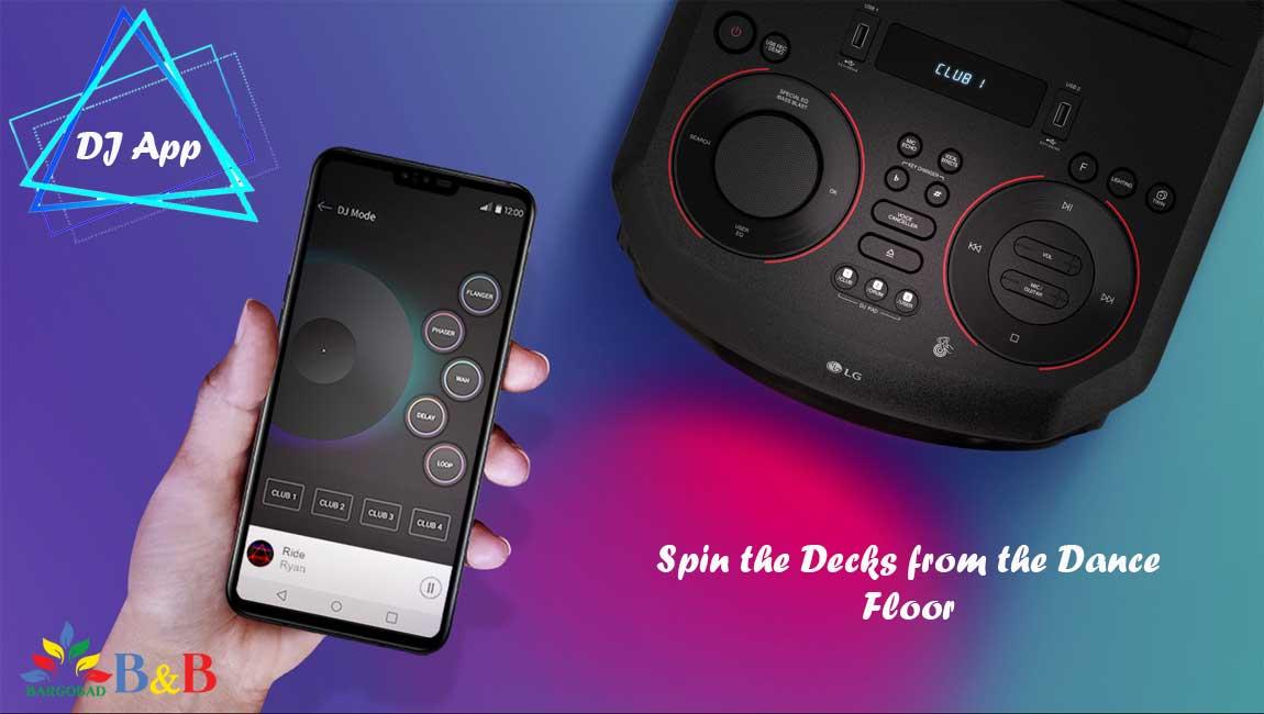 حالت DJ APP در سیستم صوتی ال جی ON9