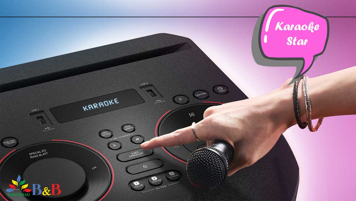 Karaoke Star با ایکس بوم ON9