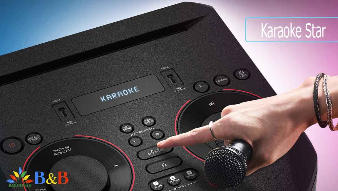 Karaoke در ایکس بوم ON5