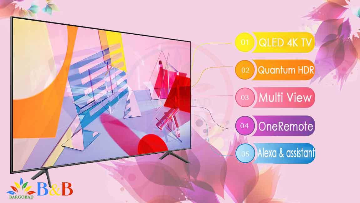 تلویزیون 2020 سامسونگ Q60T