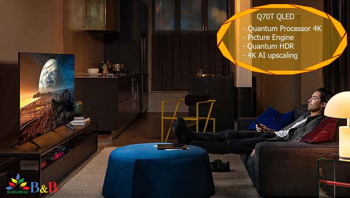 مزیت های خرید تلویزیون Q70T