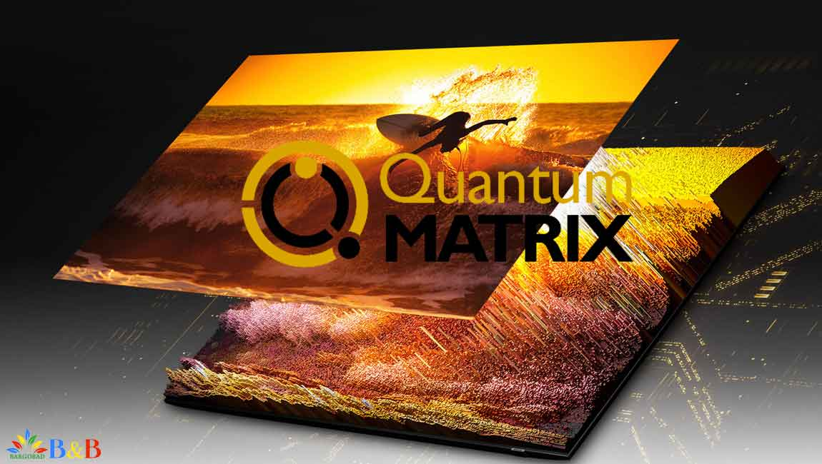 فناوری Quantum Matrix