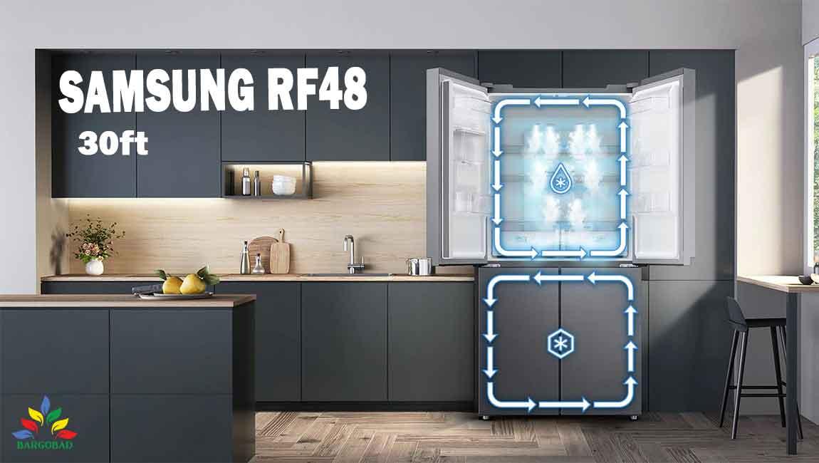 یخچال فریزر سامسونگ RF48
