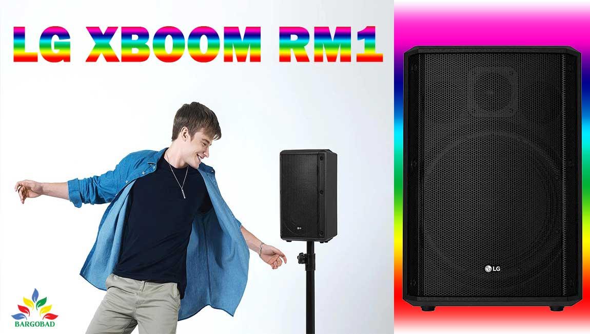 معرفی سیستم صوتی ایکس بوم RM1