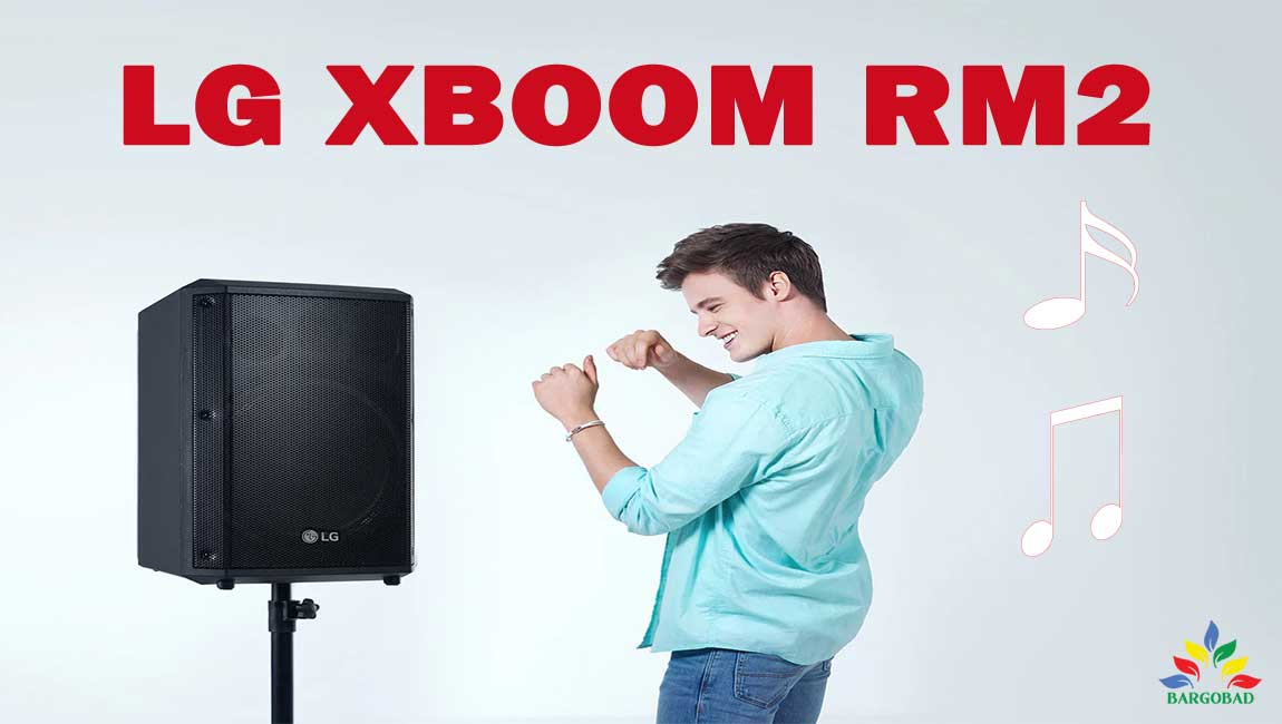 معرفی سیستم صوتی ال جی RM2