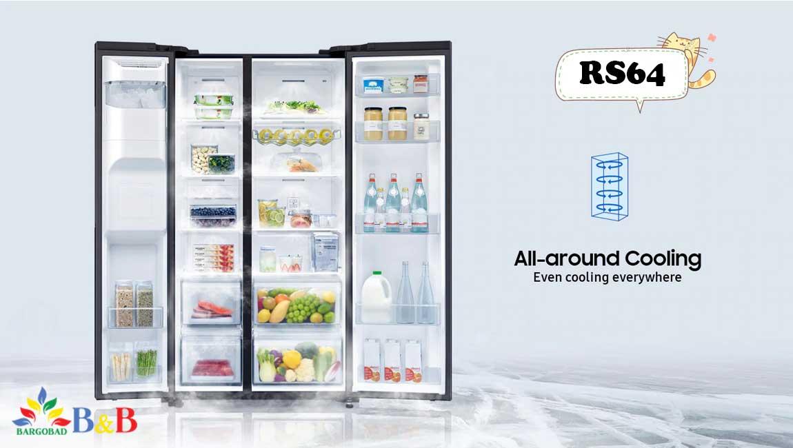 All-around Cooling با یخچال RS64