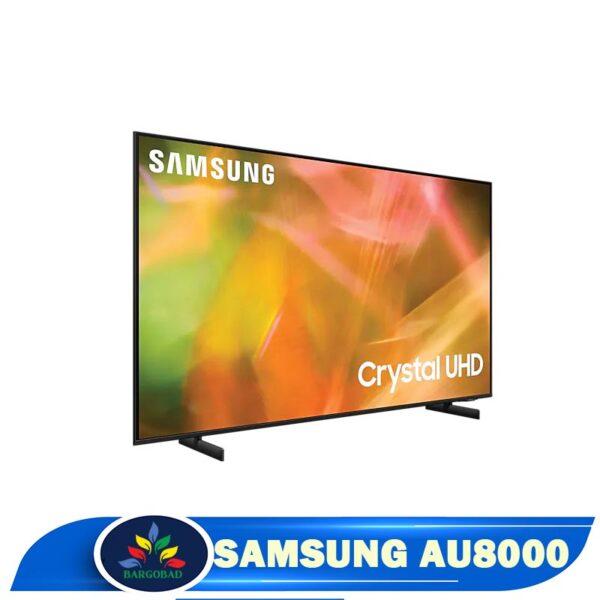تلویزیون سامسونگ AU8000 کریستال مدل 2021