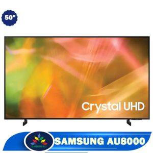 تلویزیون 50 اینچ سامسونگ AU8000