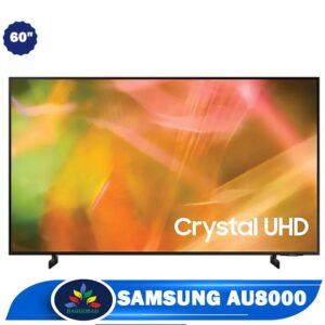 تلویزیون 60 اینچ AU8000