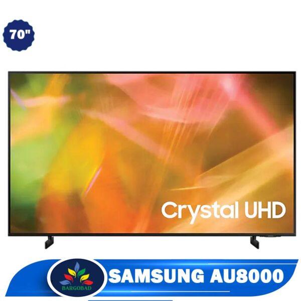 تلویزیون 70 اینچ AU8000