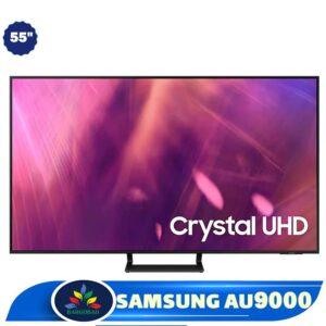 تلویزیون 55 اینچ سامسونگ AU9000