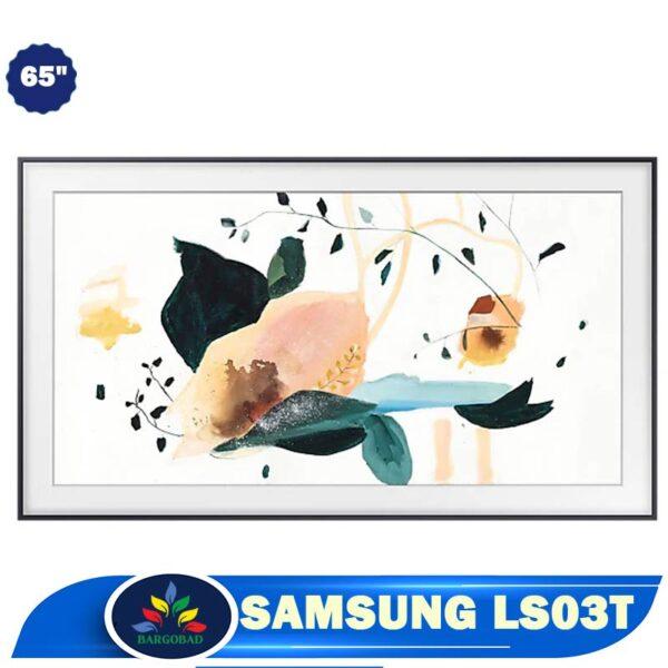 تلویزیون 65 اینچ سامسونگ LS03T