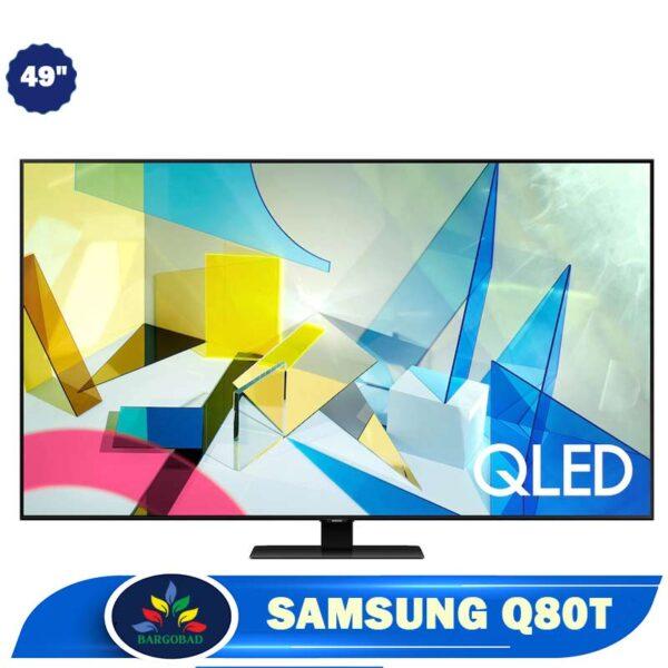 تلویزیون 49 اینچ سامسونگ Q80T
