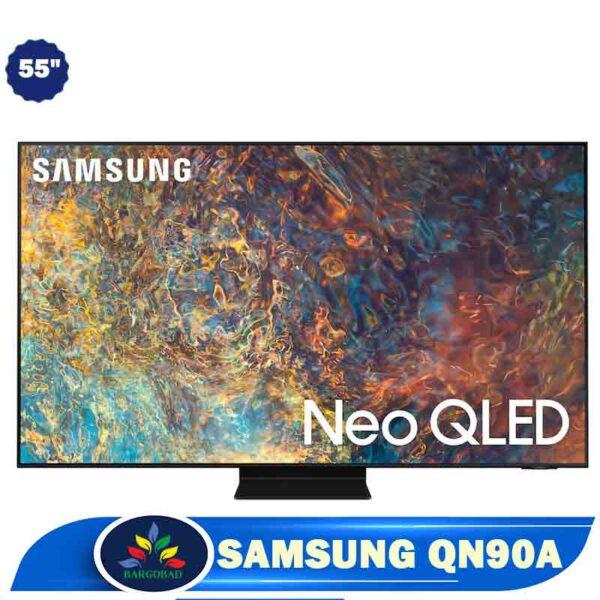 تلویزیون 55 اینچ سامسونگ QN90A