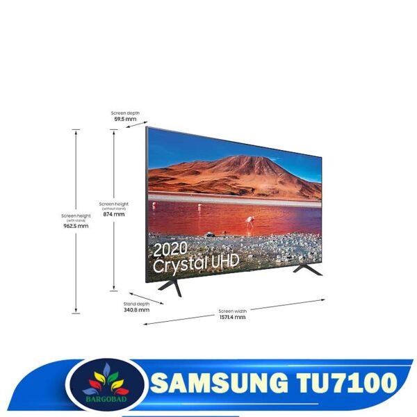 ابعاد تلویزیون سامسونگ TU7100