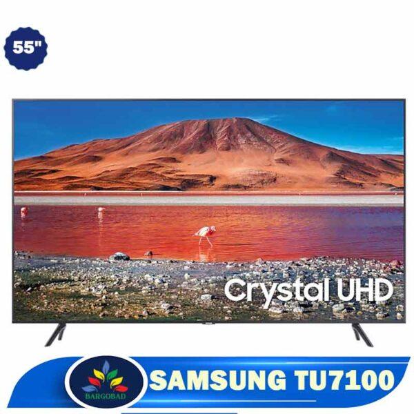 تلویزیون 55 اینچ سامسونگ TU7100