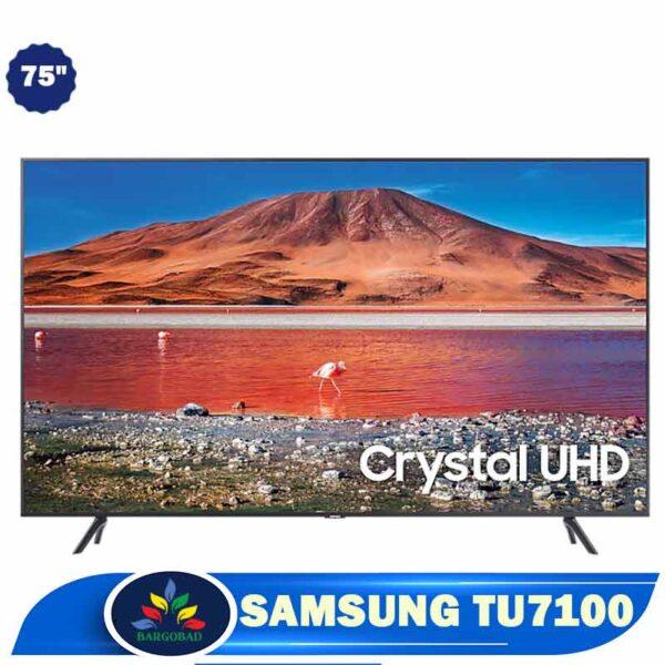 تلویزیون 75 اینچ سامسونگ TU7100