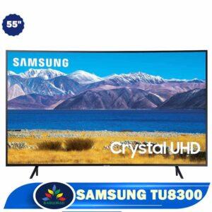 تلویزیون 55 اینچ منحنی TU8300سامسونگ