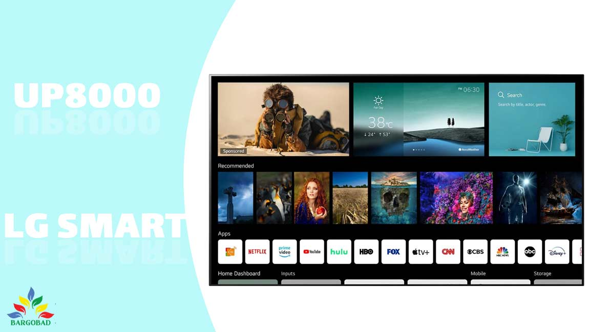 امکانات هوشمند تلویزیون ال جی UP8000