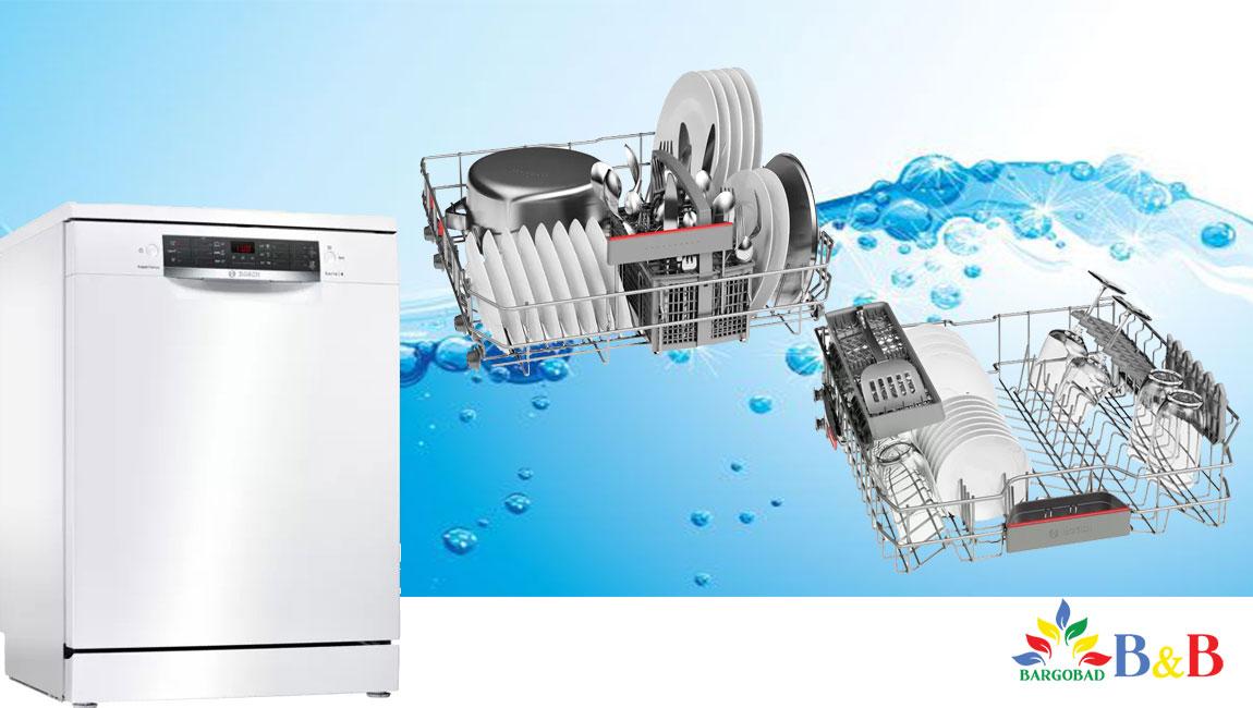 معرفی ماشین ظرفشویی بوش 46JW01B