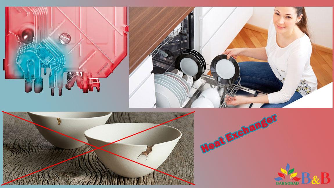 مبدل های حرارتی ظرفشویی SMS46JW01B