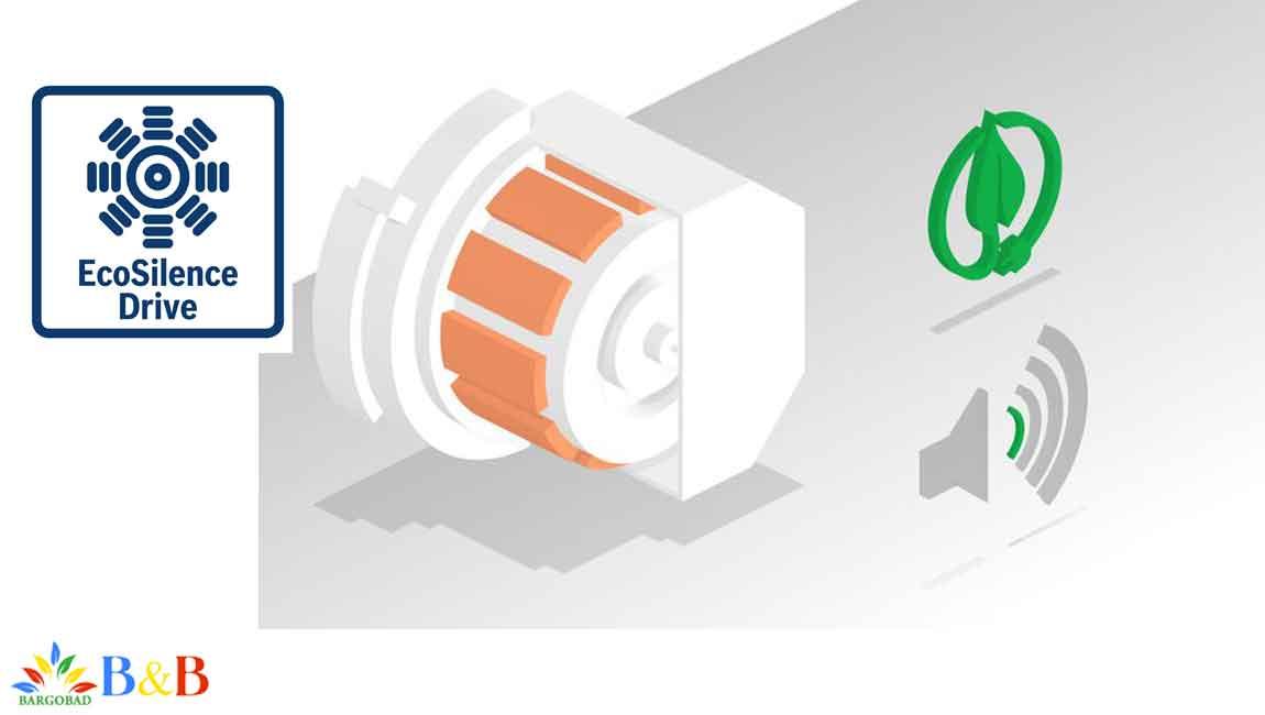 موتور پر قدرت و کم مصرف Ecosilence drive