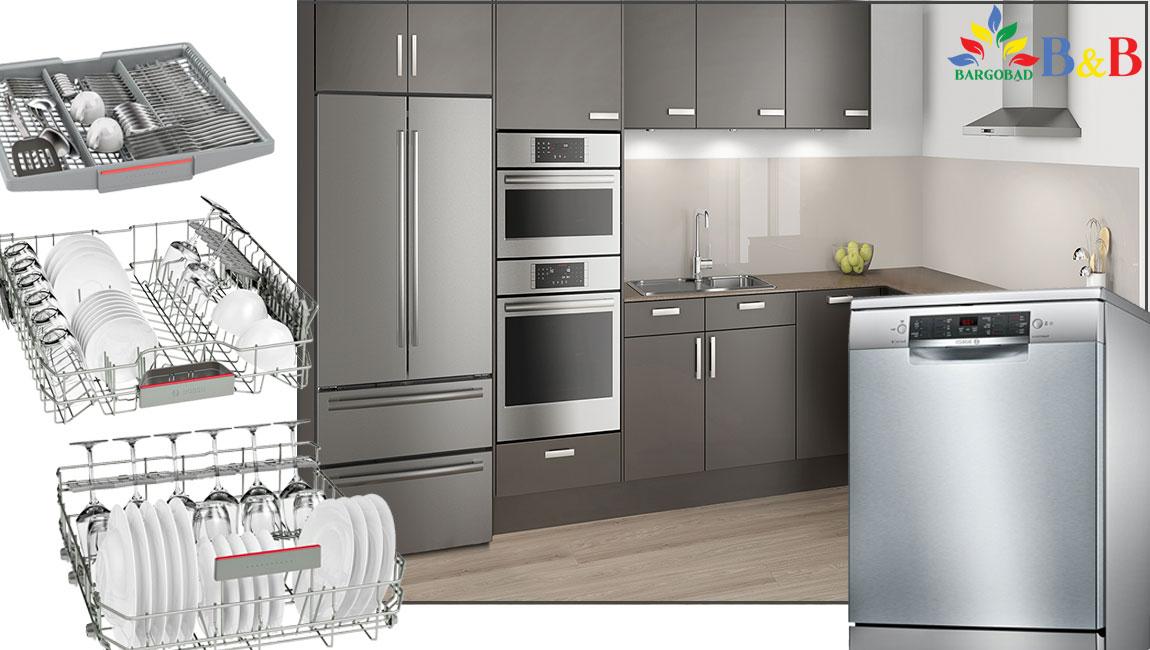 معرفی ماشین ظرفشویی بوش 46NI01B