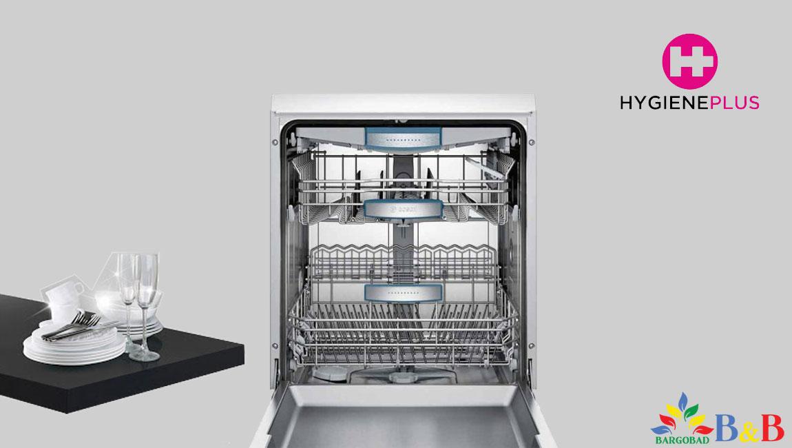 Hygiene Plus در ماشین ظرفشویی بوش 46NI01B