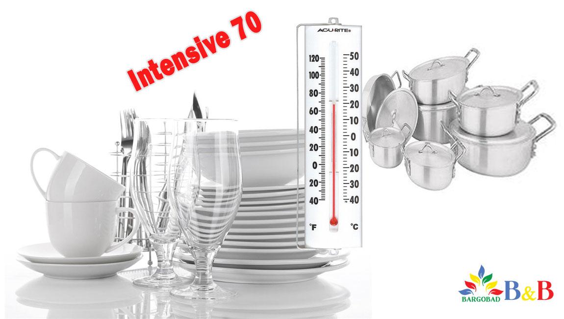 برنامه ی Intensive 70 در 46NI01B