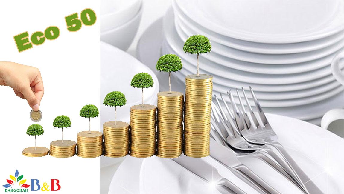 Eco 50