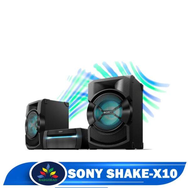 سیستم صوتی شیک سونی SHAKE-X10 توان 1200 وات