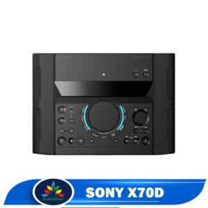 سیستم صوتی شیک سونی X70D توان 2400 وات