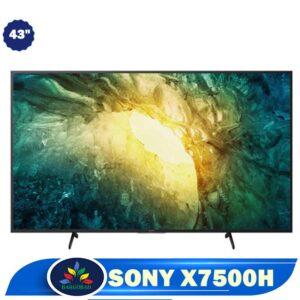 تلویزیون سونی 43X7500H