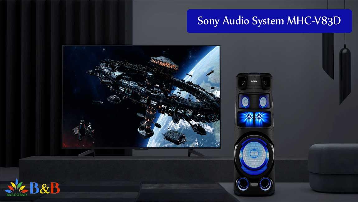 معرفی سیستم صوتی سونی V83