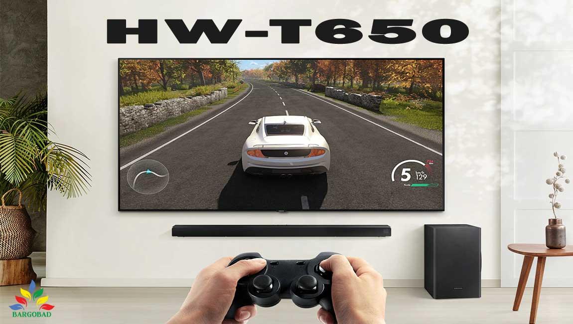 صدای بهینه شده بازی در T650