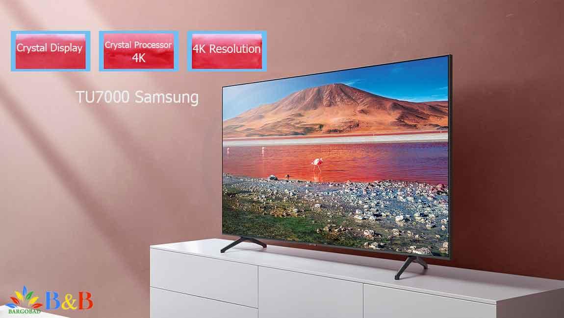 تلویزیون TU7000