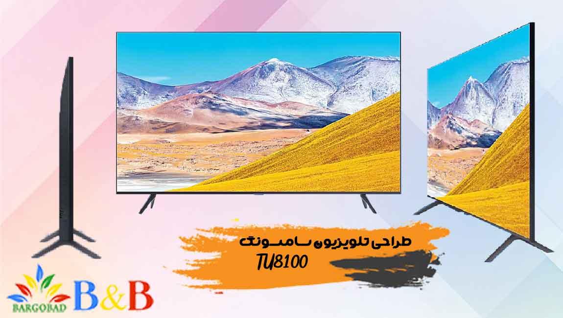 طراحی تلویزیون TU8100