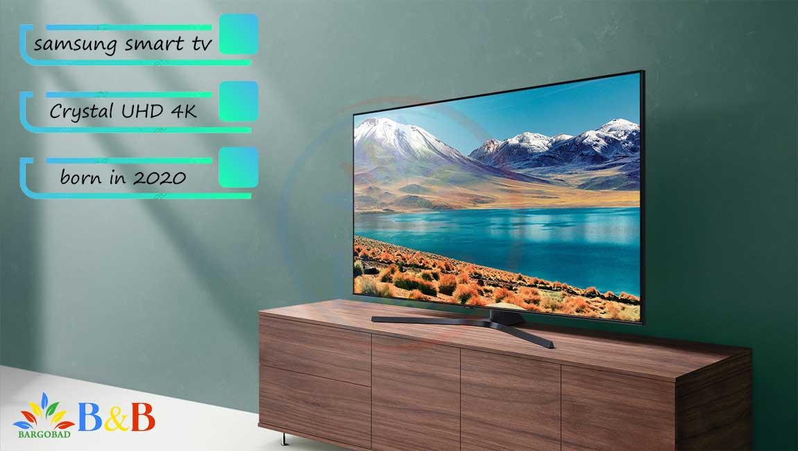 تلویزیون 55 اینچ TU8500